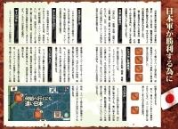 SGCex007_05.jpg
