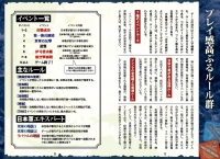 SGCex007_04.jpg