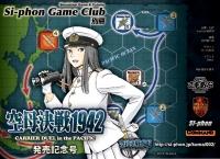 SGCex007_01.jpg