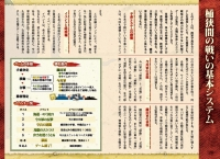SGCex008_03.jpg
